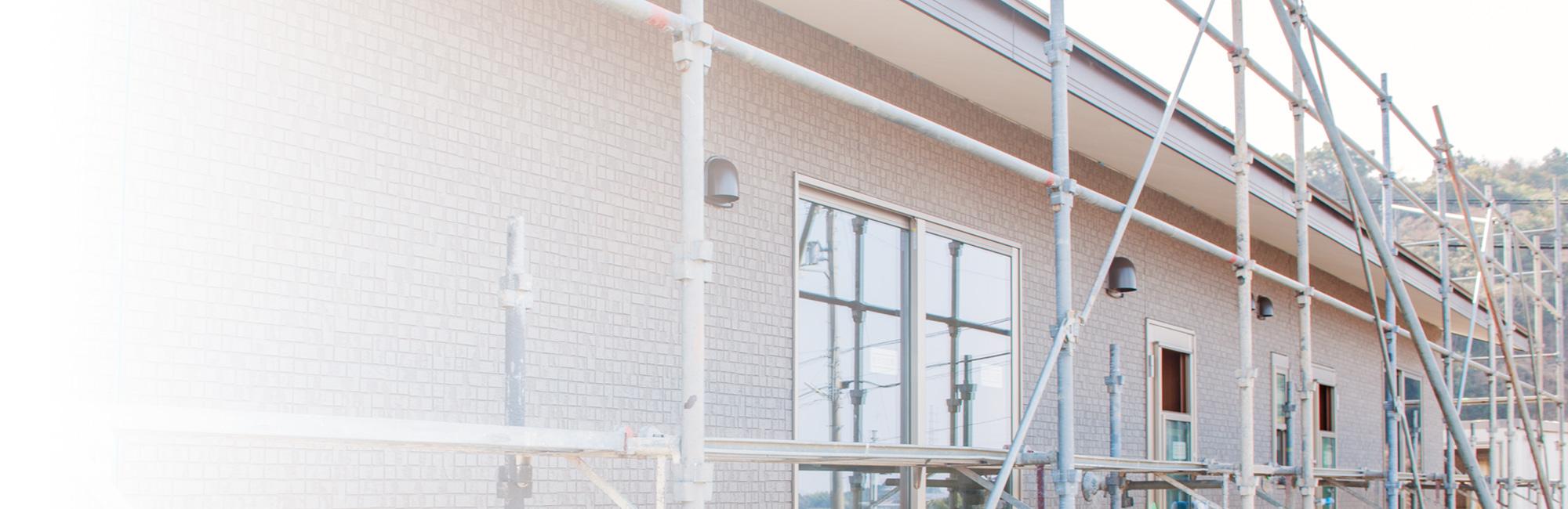 外壁・外装リフォーム・壁・屋根工事はお任せください