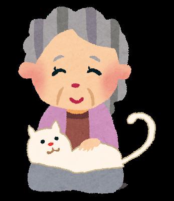 お年寄りとペット